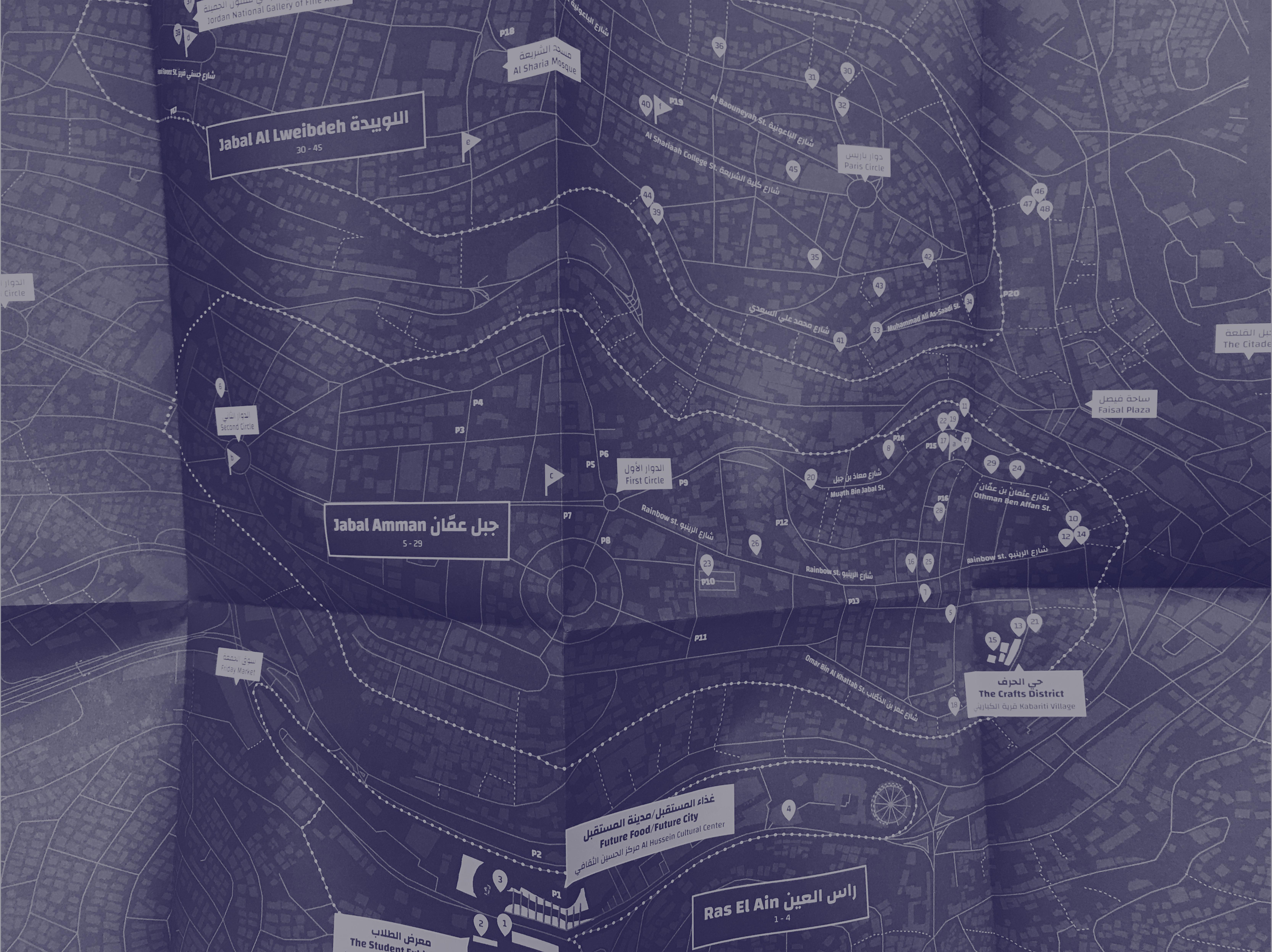 ADW Map