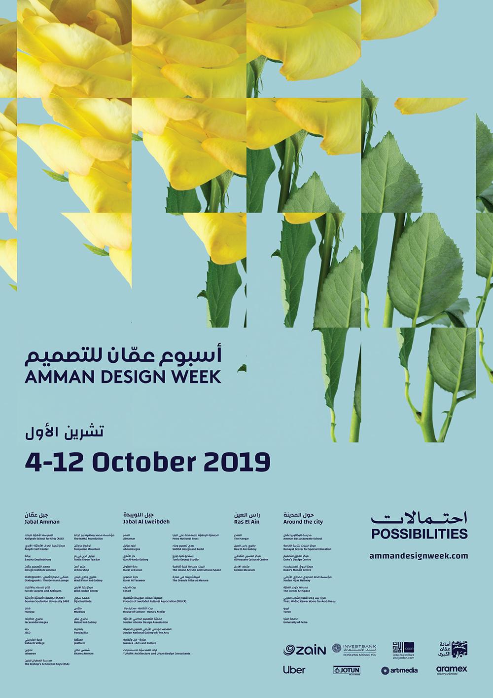 Amman Design Week 2019 Main Poster