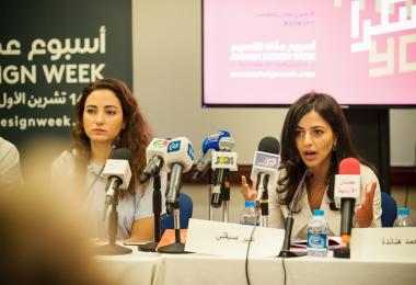Press Conference © Amman Design Week 2017