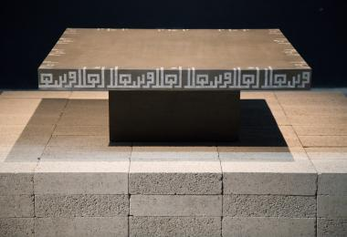 Concrete Khatt Low Table