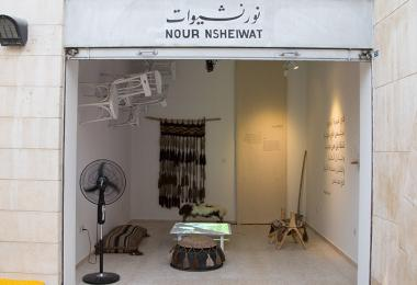 Majles - Nour Nsheiwat