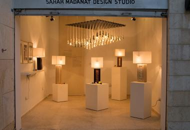 undefined Sahar Madanat Design Studio