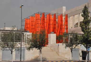 The Colonnade - Dina Haddadin