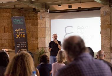 Can Design Change Amman (and the World)? by Ahmad Humeid
