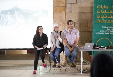 MADAFA Pavilion by Arini, Rasem Kamal and Saja Nashashibi