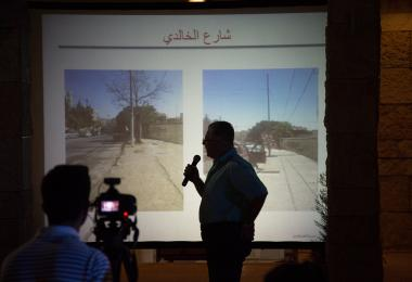 City Design and Pedestrianism by Mohammad Rahahleh
