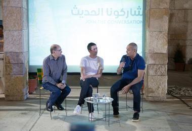 The Designer's New Skin by Max Fraser, Mohammad Al-Asad and Sahel Al Hiyari