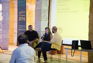 Design vs. Business Binary by eyen and Lilian Abou Zeki