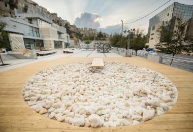Salt Pond - Amal Ayoub © Amman Design Week 2017