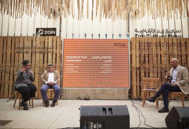 Bilingualism in Visual Communication - Dr‭. ‬Huda Smitshuijzen AbiFarès, Dr. Issam Abuawad, Sinan Sweiss © Amman Design Week 2017