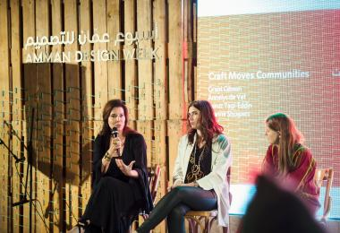 Craft Moves Communities - Discussion panel, moderated by Grant Gibson © Amman Design Week 2017