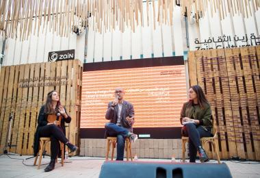 Moving Design: From Luxury to Necessity - Ahmad Humeid and Dina Haddadin © Amman Design Week 2017