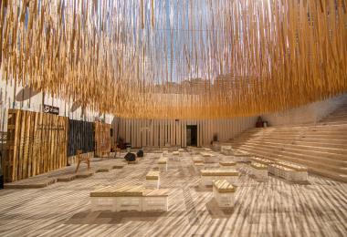 Zain Cultural Plaza © Amman Design Week 2017