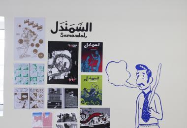 Samandal - Comics at the Hangar Exhibition © Amman Design Week 2019