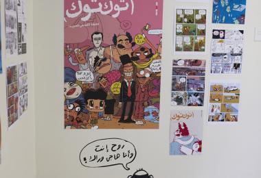 TokTok - Comics at the Hangar Exhibition © Amman Design Week 2019