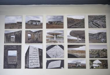 Al Baqourah, 2018 by Jude Abu El Ghanam © Amman Design Week 2019