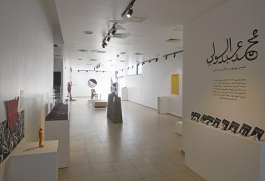 The Student Exhibition