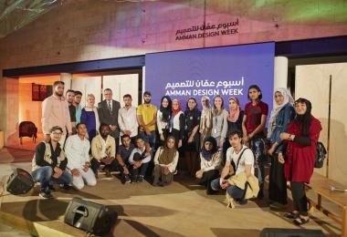 Changemakers and Innovators by ONExUNICEF © Amman Design Week 2019