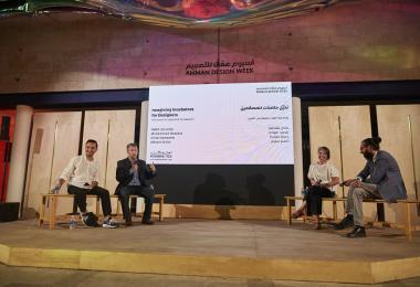 Imagining Incubators for Designers by Nidal Qanadilo, Mohammad Obaidat, Dima Hamadeh, Adham Selim © Amman Design Week 2019