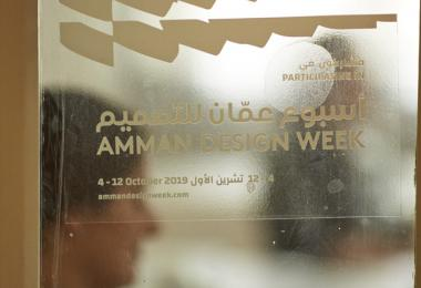 Lighting up our Future at Sijal Institute by Corte Gherardi © Amman Design Week 2019
