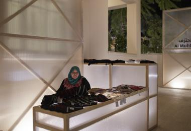 Sulafa Embroidery Centre Shop © Amman Design Week 2019